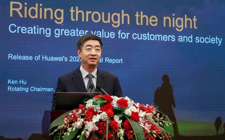 Опубликован годовой отчет Huawei