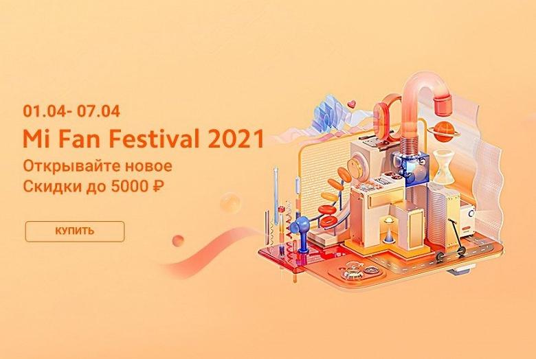 Xiaomi «скинула» цены на смартфоны Xiaomi, Redmi и Poco в России