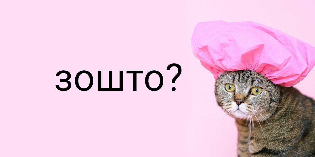 Собеседование в Яндекс: театр абсурда :- - 7
