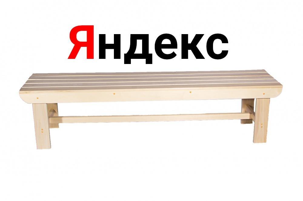 Собеседование в Яндекс: театр абсурда :- - 1