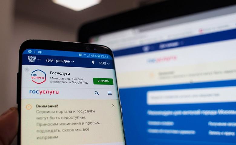 В России тестируют авторизацию через «Госуслуги» — это позволит совершать сделки и подписывать договоры в соцсетях и магазинах