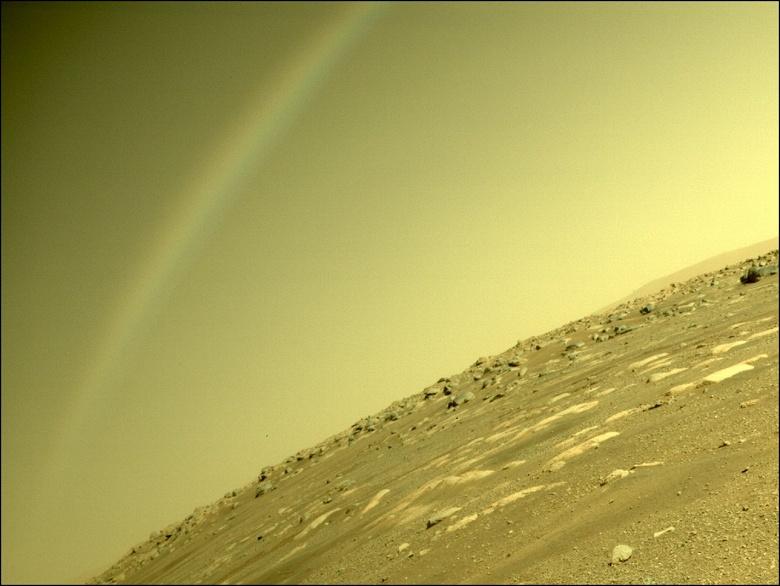 NASA раскрыло тайну «радуги» на Марсе