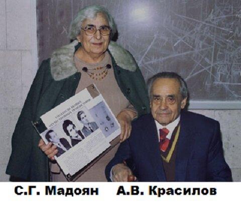 Почему у первого транзистора СССР была только «мама»? - 6