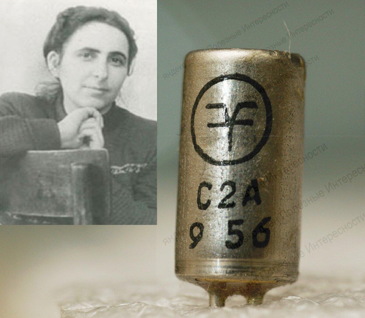 Почему у первого транзистора СССР была только «мама»? - 1