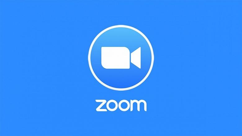 Zoom будет продавать лицензии госучреждениям напрямую