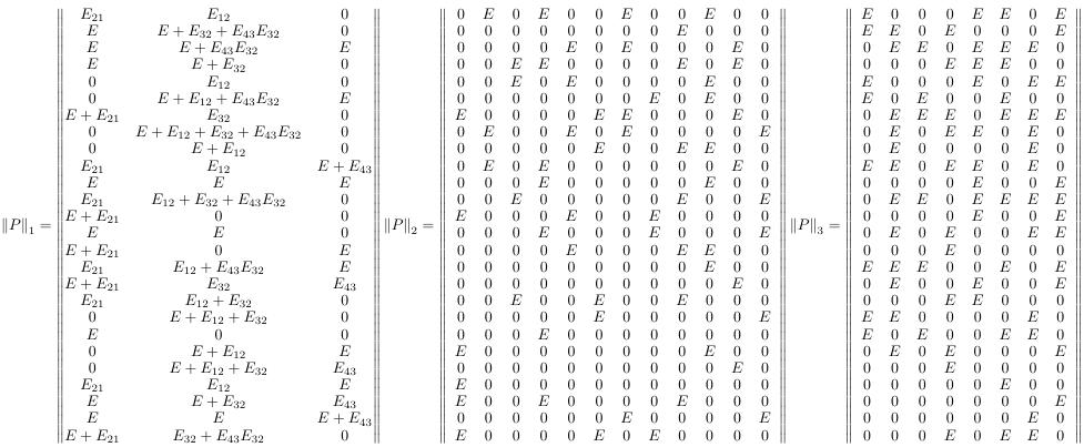 Как преобразовать текст в алгебру: примеры - 8