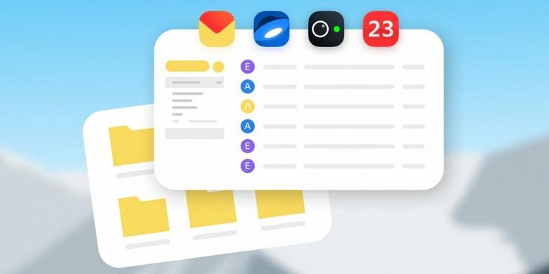 Новая почта Яндекса упрощает отказ от лишних рассылок