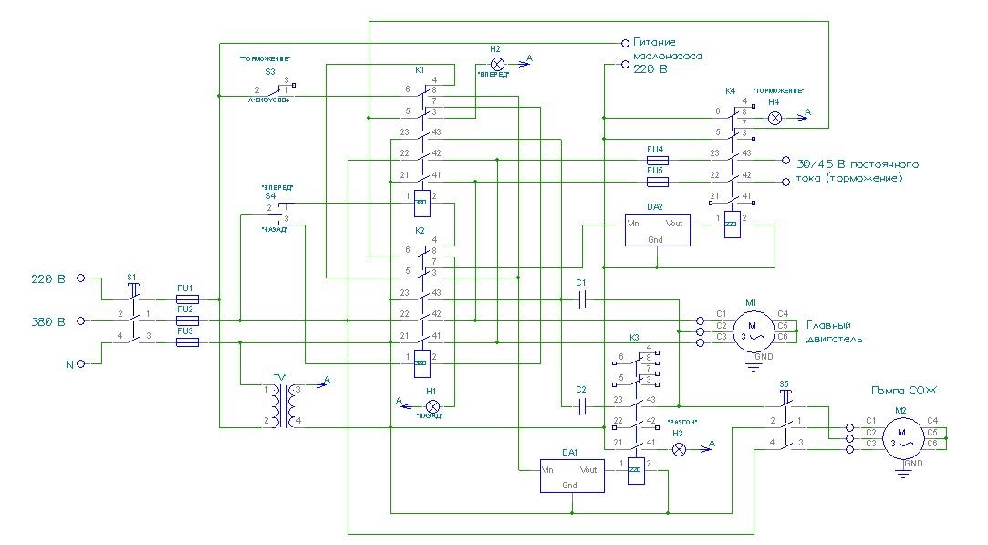 Про запуск трехфазных двигателей, косинус φ и не только… - 10