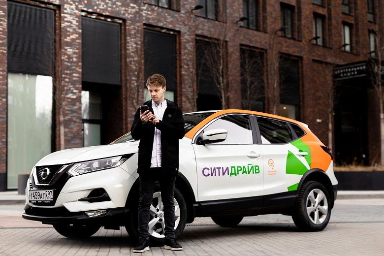 «Ситимобил» превратился в единую платформу для такси, каршеринга и проката электросамокатов