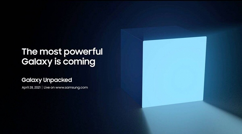 «Самое мощное устройство Samsung Galaxy» выходит 28 апреля