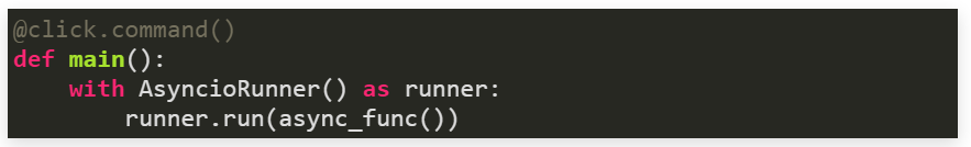 Что не так с вашей консольной программой? - 19