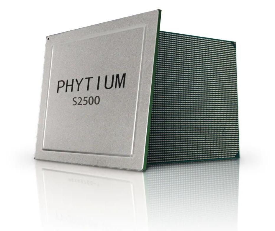 США запретили TSMC производить чипы для разработчика суперкомпьютеров Tiahne - 4