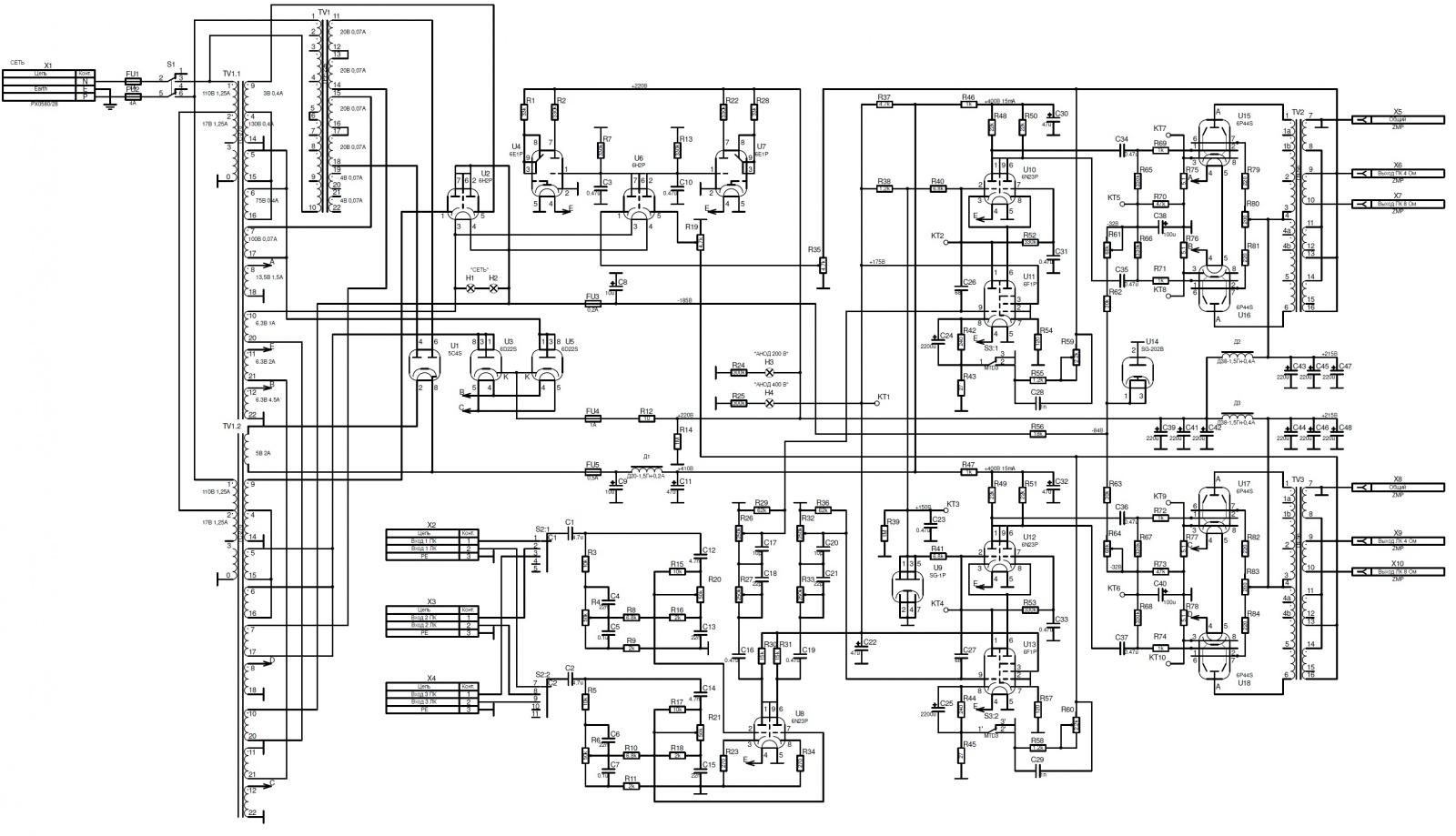 Самодельный ламповый стереофонический усилитель из доступных деталей - 13
