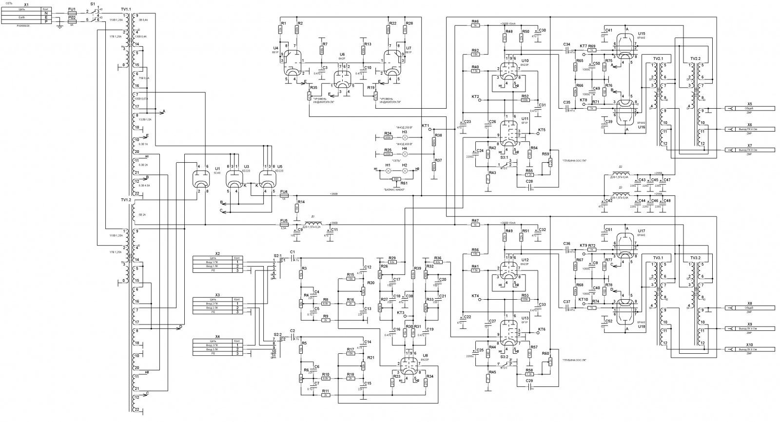 Самодельный ламповый стереофонический усилитель из доступных деталей - 15