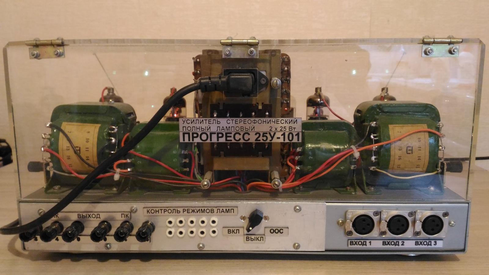 Самодельный ламповый стереофонический усилитель из доступных деталей - 3