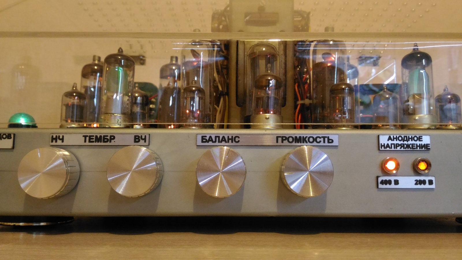 Самодельный ламповый стереофонический усилитель из доступных деталей - 4