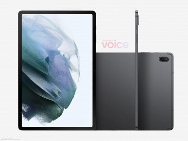 Samsung Galaxy Tab S7 Lite во всей красе: качественные изображения и видео новинки