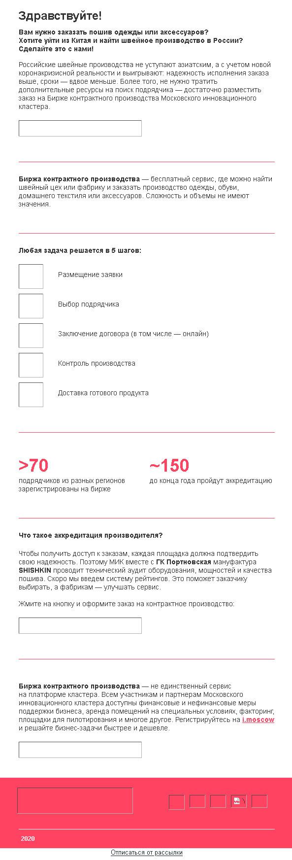 ДИТ Москвы, коронобесие, большие данные: преступление и наказание - 2
