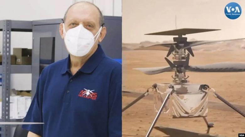 Качественное видео первого полета вертолета Ingenuity на Марсе