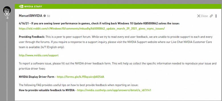 Nvidia рекомендует удалить последнее обновление Windows 10 для того, чтобы не было проблем в играх