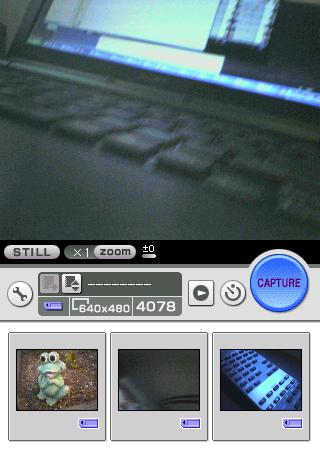 Sony Clie NX70V: лопата нашей молодости - 12