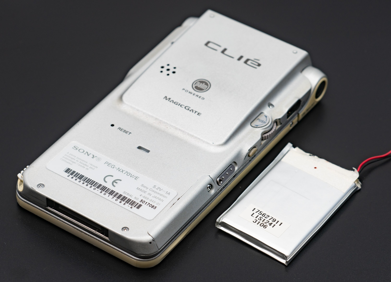 Sony Clie NX70V: лопата нашей молодости - 6
