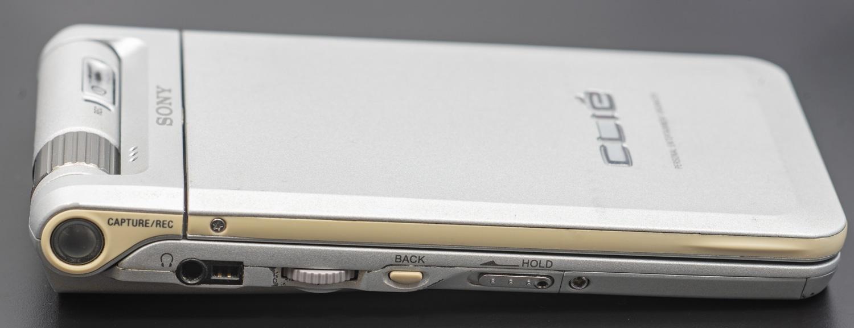Sony Clie NX70V: лопата нашей молодости - 9