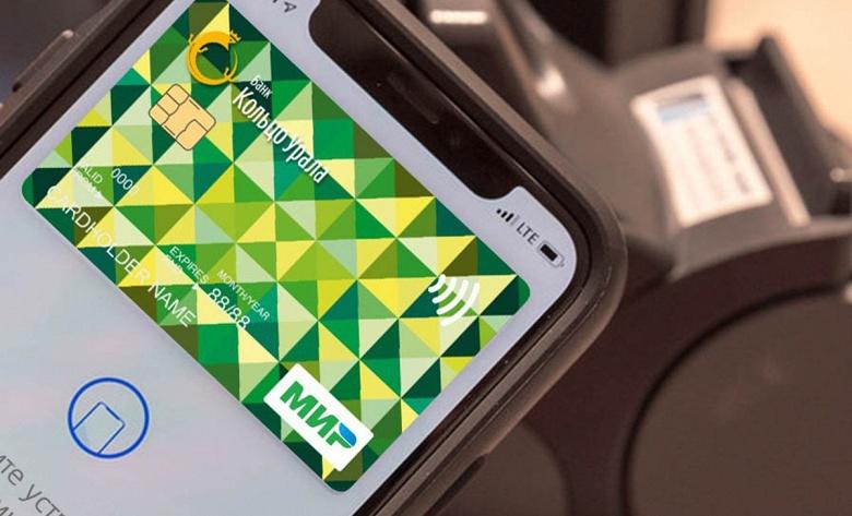 Карты «Мир» станут доступны на iPhone для бесконтактной оплаты со дня на день