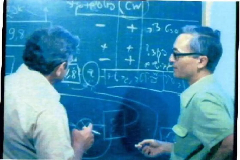 Зив и проф. Моше Закаи, 1973