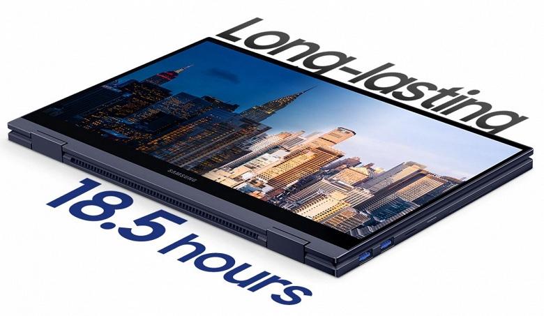 13-дюймовый экран QLED, масса 1,18 кг и 18,5 часов автономной работы за 850 долларов. Представлен ноутбук-трансформер Samsung Galaxy Book Flex 2 Alpha