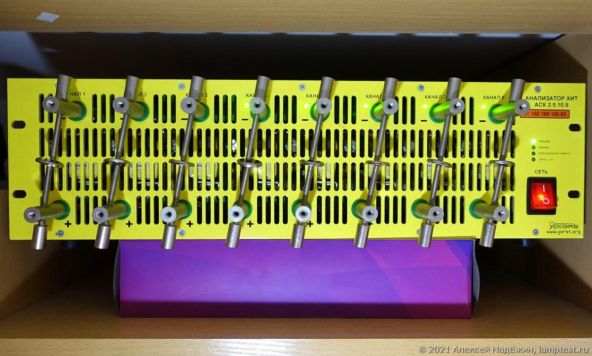 Большой тест батареек CR2032 - 2