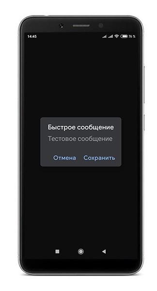 Свой личный SMS-шлюз. Часть 1 – цели, задачи, сборка и тестирование - 7
