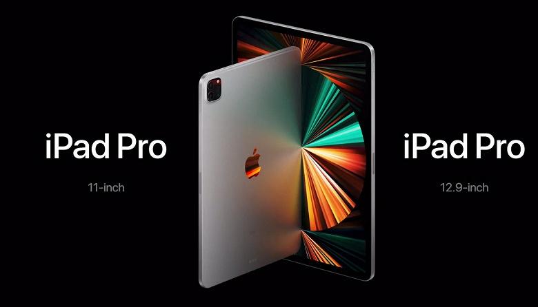 Новые iPad Pro на базе SoC Apple M1 доступны для предзаказа