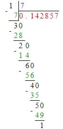 Новый класс простых чисел, который я открыл случайно - 6