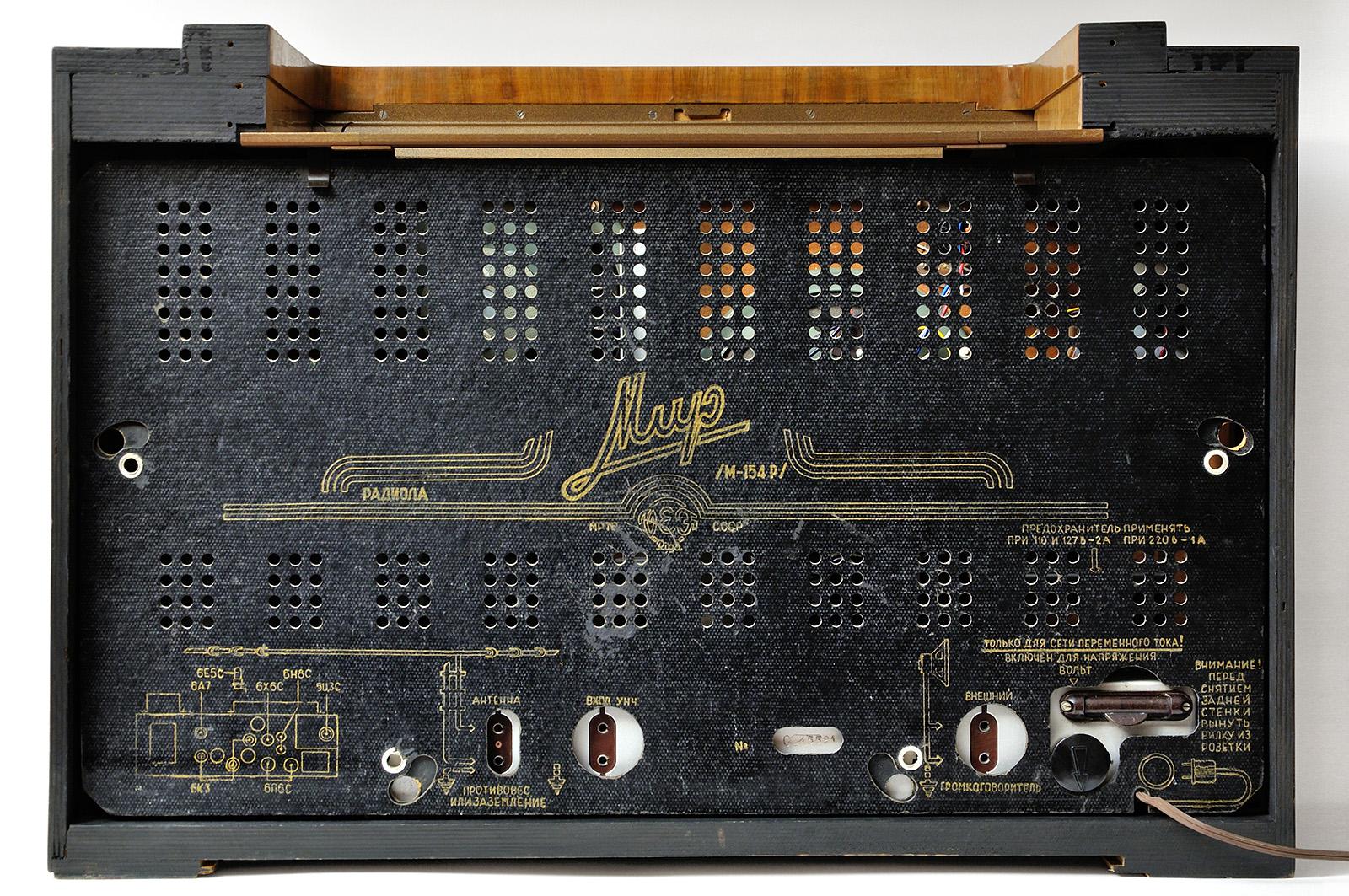 О дивный новый «Мир»! Восстановление советской радиолы. Часть 2 - 23