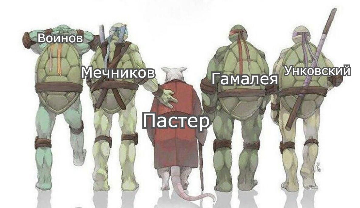 Услуга за услугу. Как русские учёные впряглись за Пастера в споре с антипрививочниками - 11