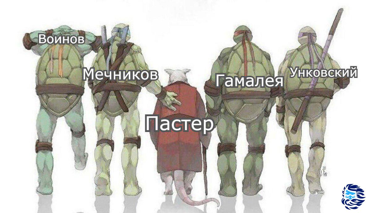 Услуга за услугу. Как русские учёные впряглись за Пастера в споре с антипрививочниками - 1