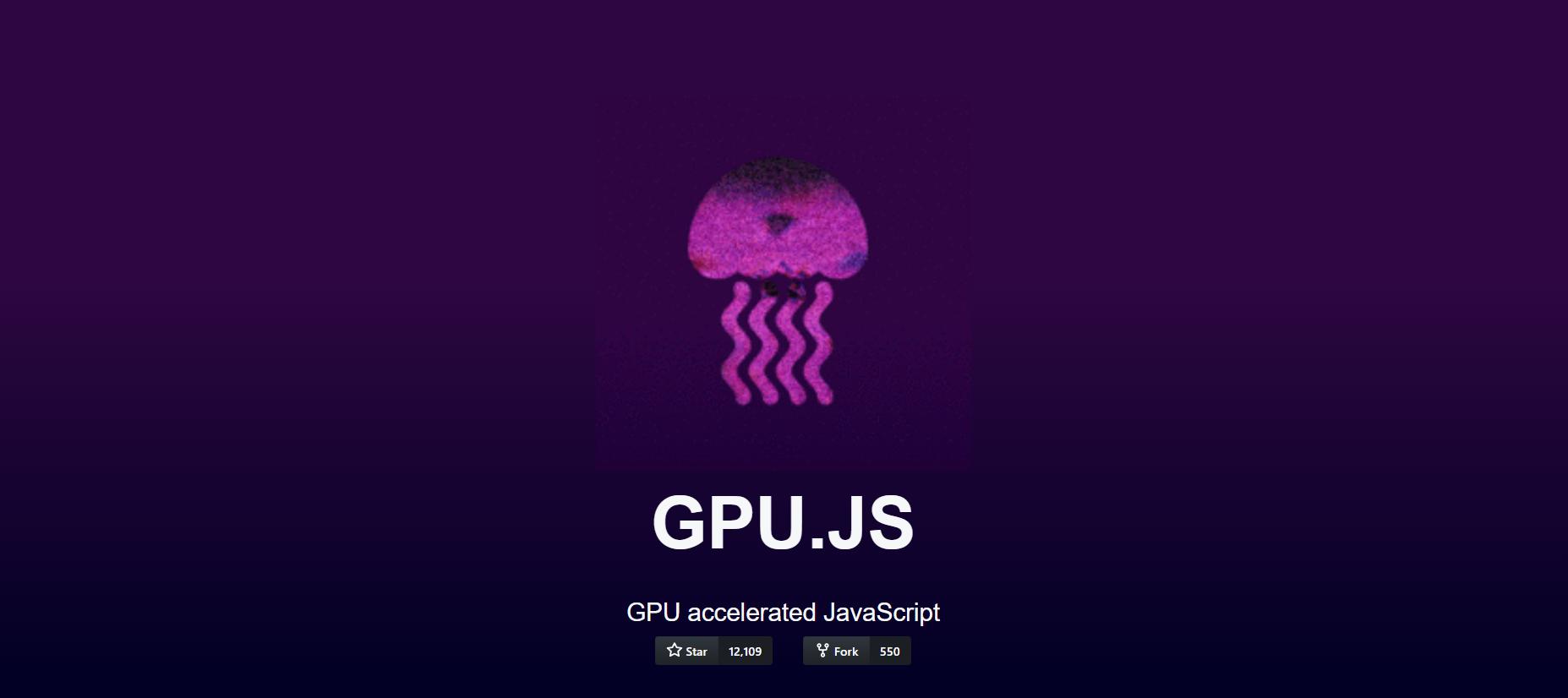 Используем GPU для повышения производительности JavaScript - 2