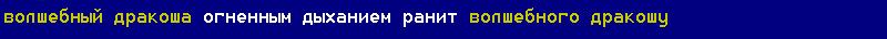 MMORPG прошлого века: как мы создали первый Киевский игровой сервер - 7