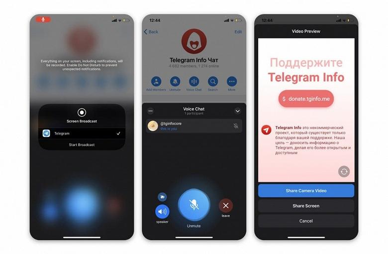 В Telegram появились групповые видеозвонки и видеотрансляции