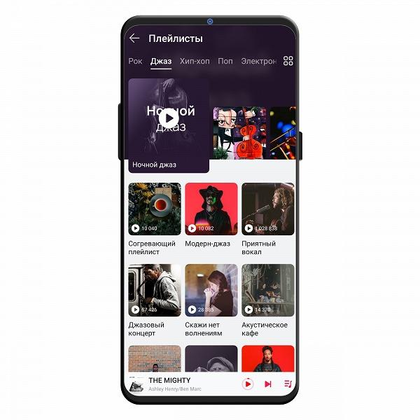 Huawei запустила свою «Музыку» в России