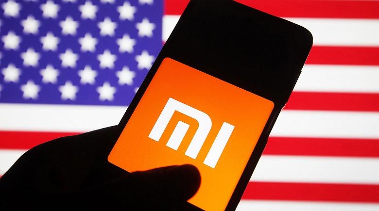 Xiaomi убирают из чёрного списка США — акции компании отреагировали ростом