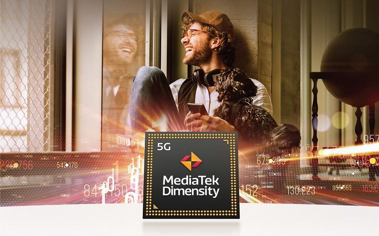 Это уровень Snapdragon 855. Появились первые тесты MediaTek Dimensity 900
