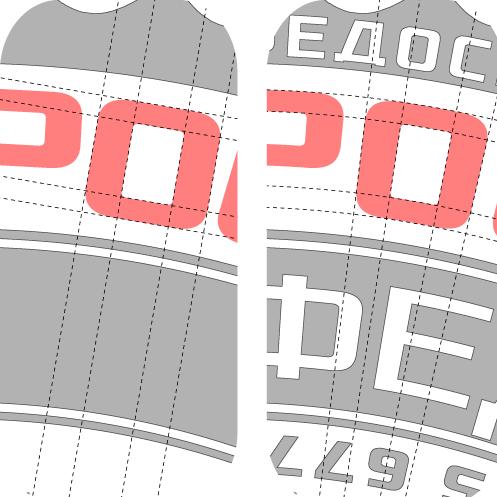 Шаблон удостоверяющей печати, когда нужно правильно и не как у всех - 2