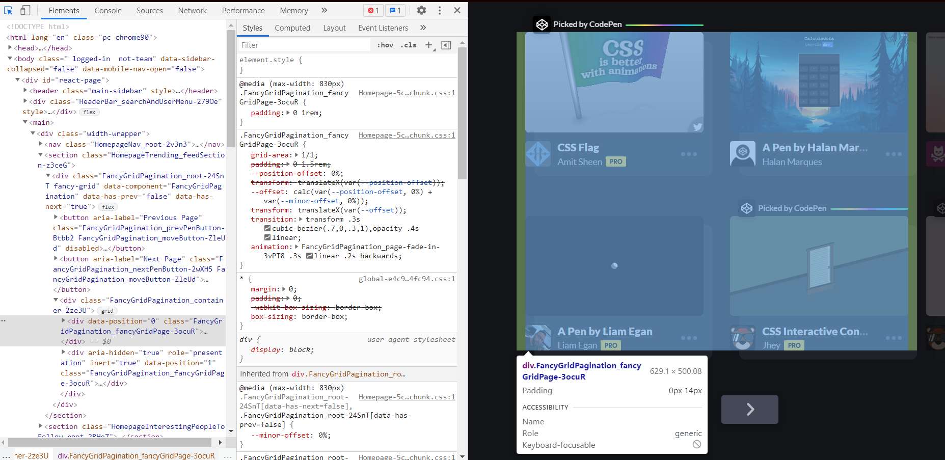 Инструменты для аудита CSS - 4
