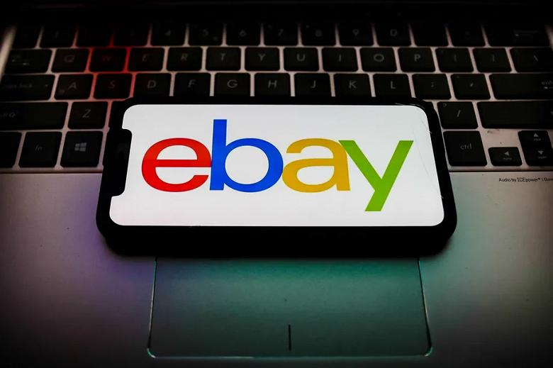 На eBay запрещают эротику с большим запасом