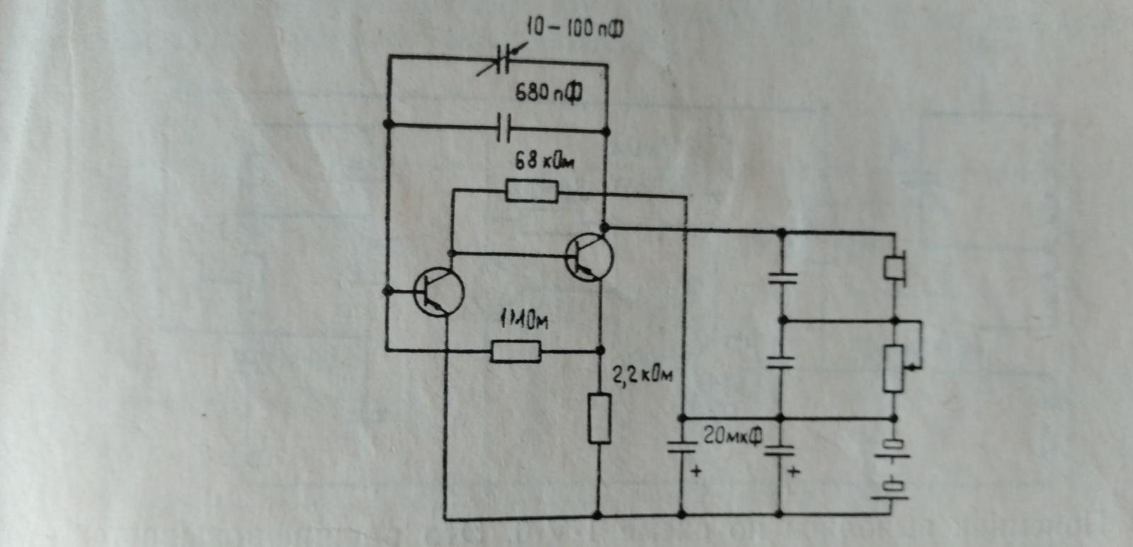 Радиоконструктор «Электронные кубики»: ностальгия по детству - 11