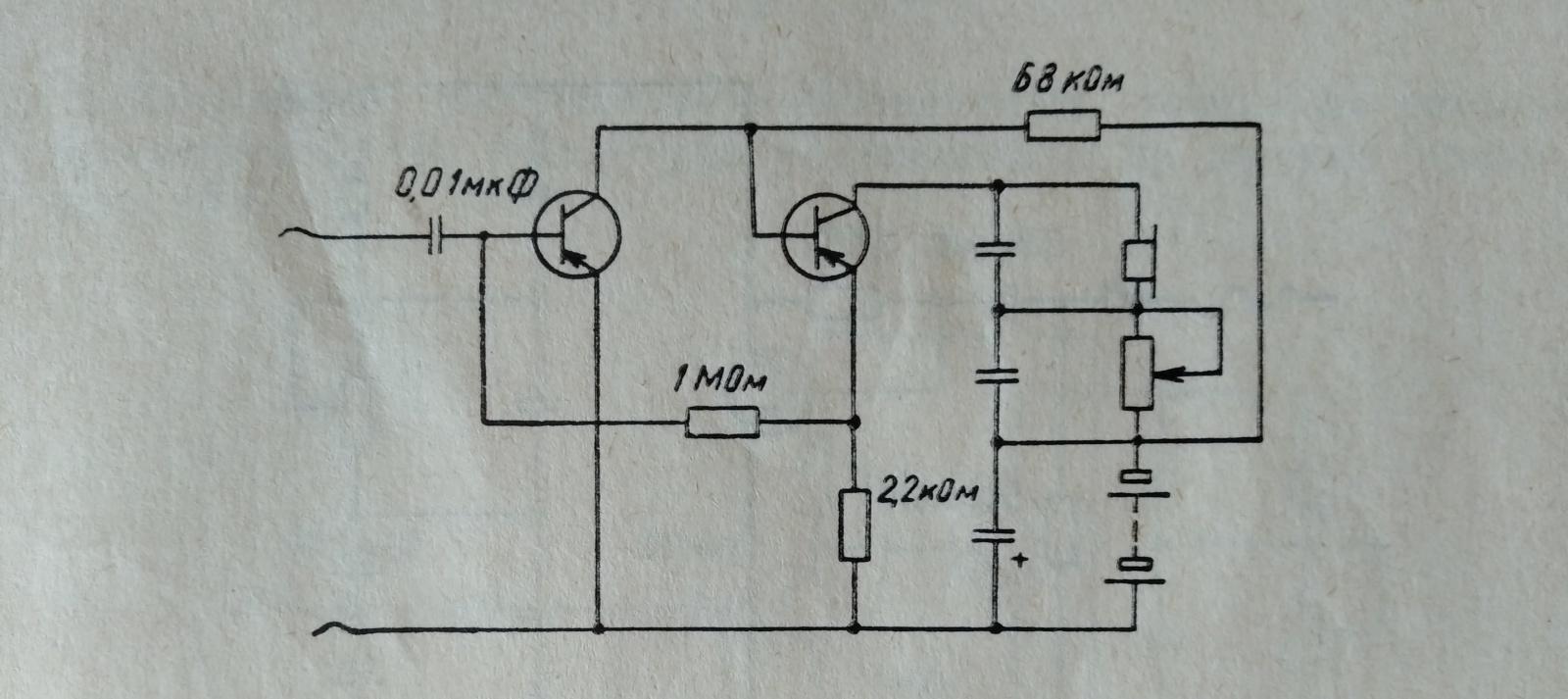 Радиоконструктор «Электронные кубики»: ностальгия по детству - 5