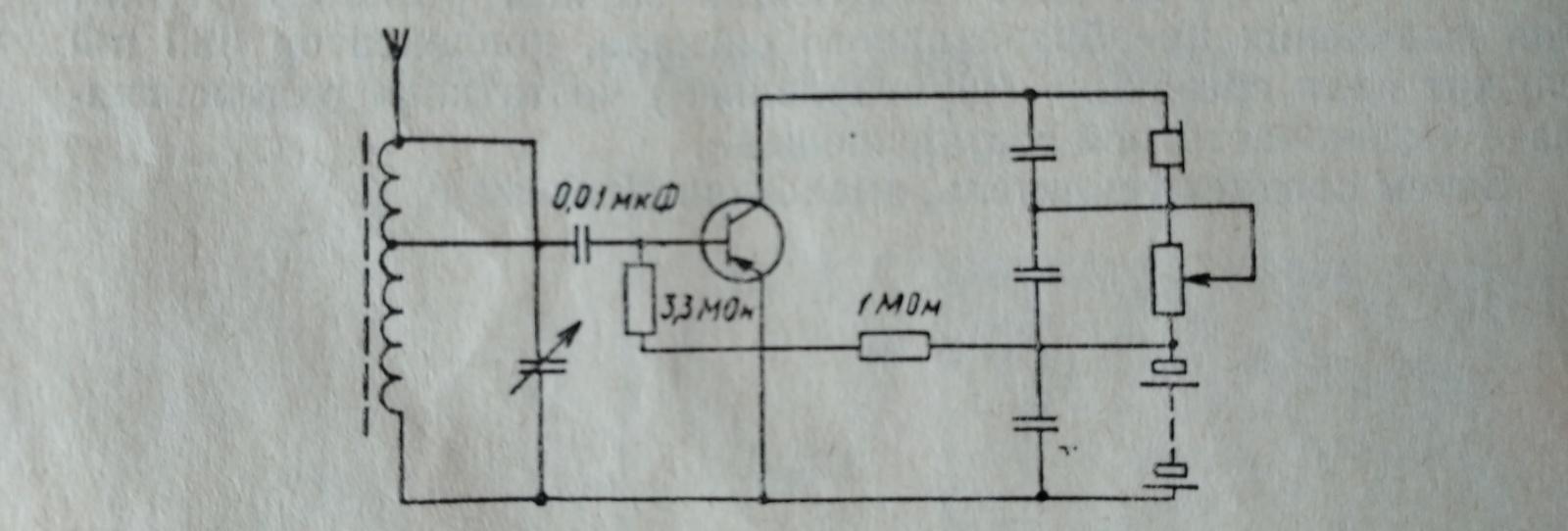 Радиоконструктор «Электронные кубики»: ностальгия по детству - 7