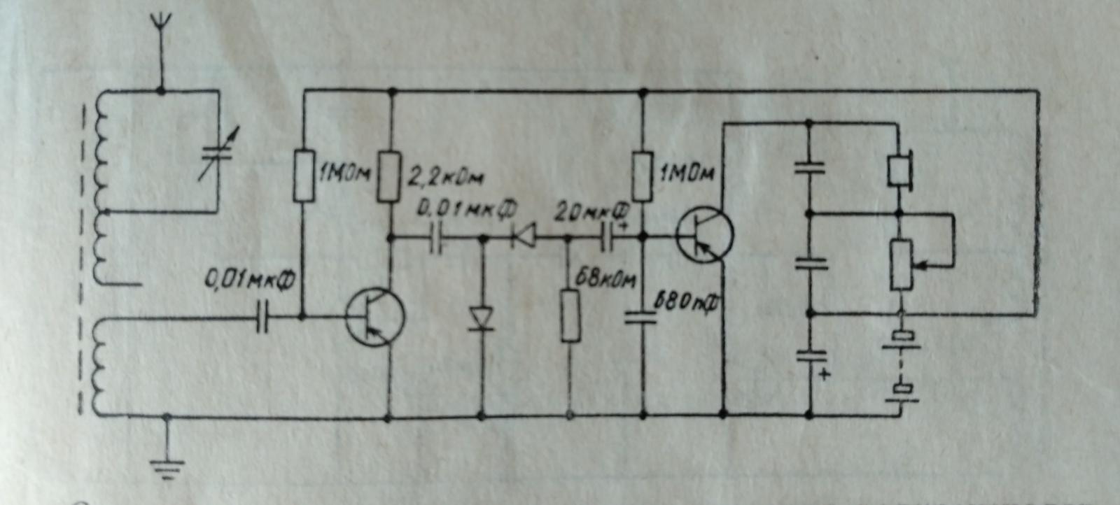 Радиоконструктор «Электронные кубики»: ностальгия по детству - 9